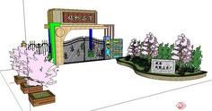 现代场地微景观赛车风格标志su地形四年级下生活设计模型图片