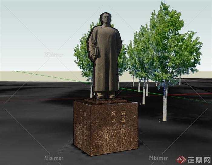 现代伟人人物雕塑设计su模型[原创]
