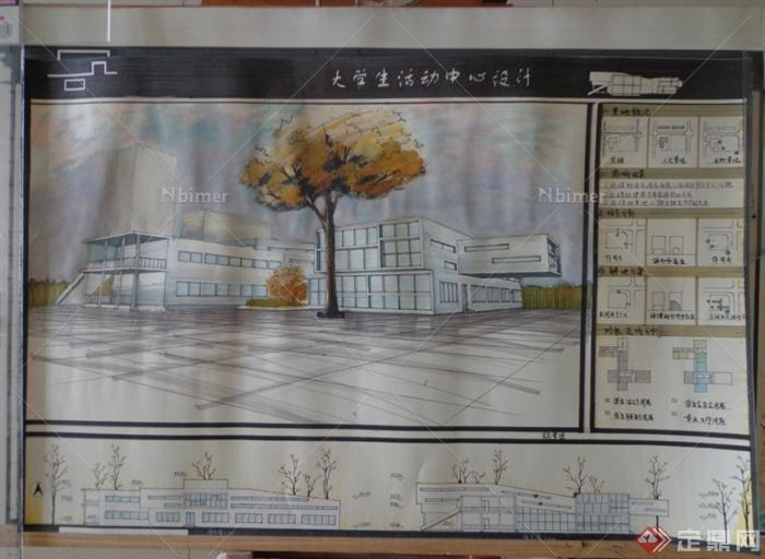 某学生v学生大学生活动中心建筑设计(含su模型,jpg手绘深圳一站办公室装饰装修设计公司图片