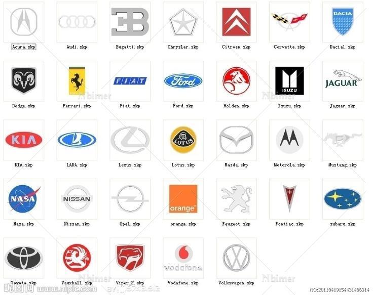 汽车标志图片