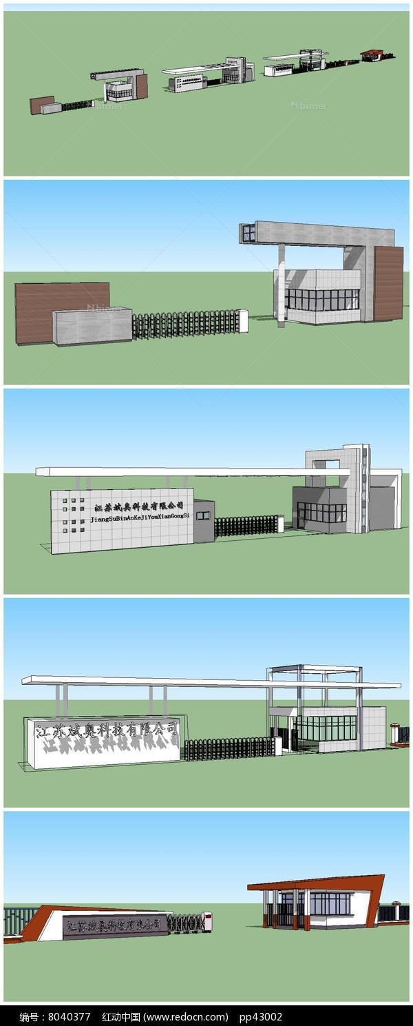四套工厂厂区大门含传达室su模型