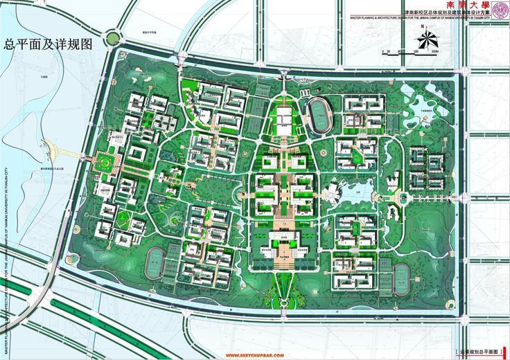 南开大学文科组团设计文本及所有建筑完整模型