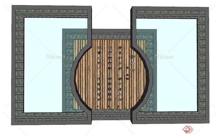 2款新中式风格景墙设计su模型[原创]