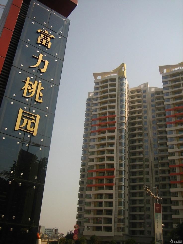 北京富力桃园_北京 富力桃园 1梯3户 18层 户型 - 户型库 - 毕马汇 Nbimer