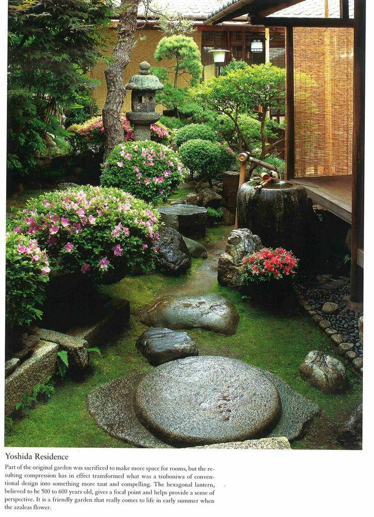 日式茶室景观设计 景观园林 毕马汇 Nbimer